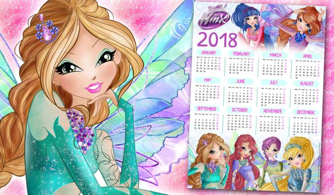 2018 Calendar