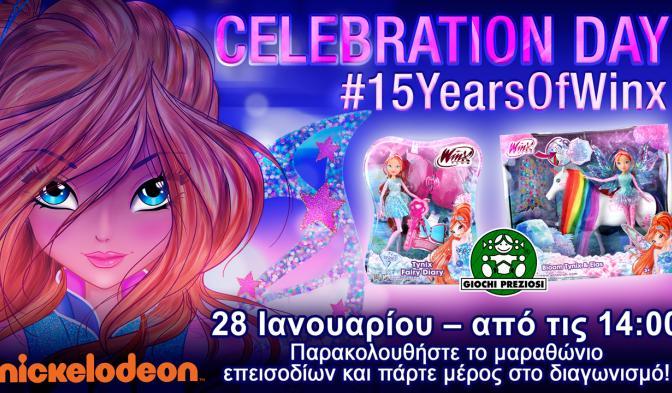 Μέρα Γιορτής για τις Winx στο Nickelodeon